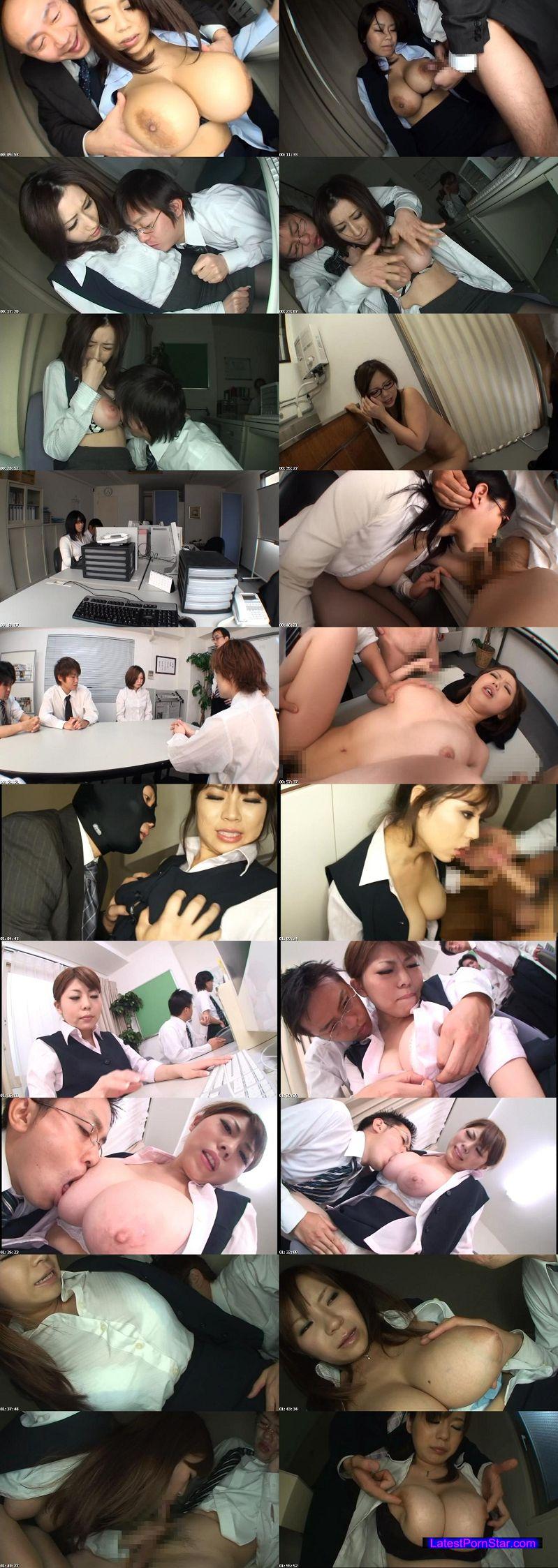 [BOMN-095] 爆乳OL 社内乳辱 キミが入社した時から乳射したかった!