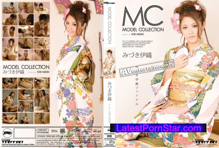 [PT 37] モデルコレクション : みづき伊織 PT Model Collection Iori Mizuki