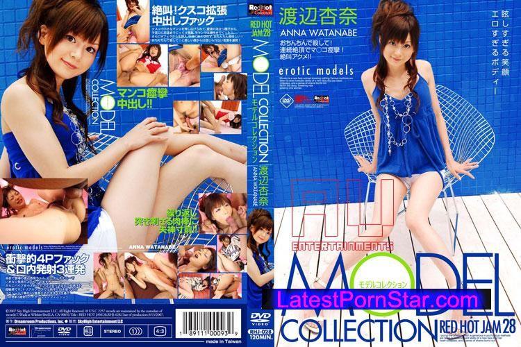 [RHJ-028] レッドホットジャム Vol.28 – モデルコレクション – : 渡辺杏奈