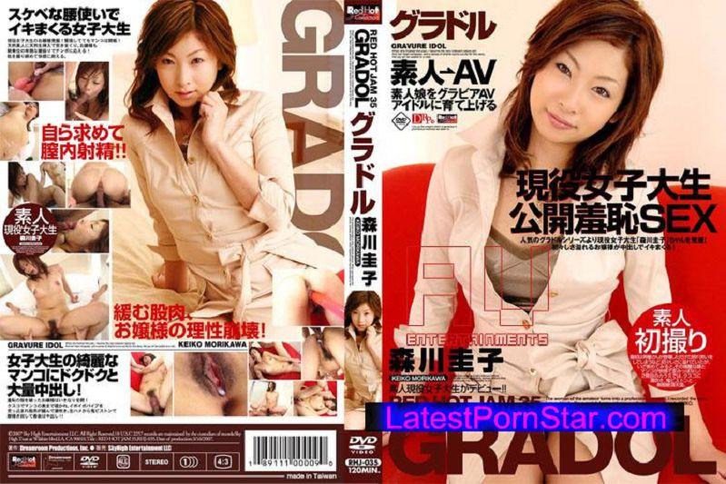 [RHJ-035] レッドホットジャム Vol.35 – グラドル – : 森川圭子