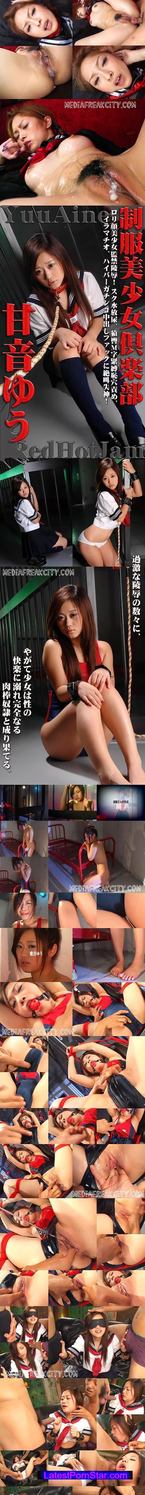 [RHJ-036] レッドホットジャム Vol.36 –  制服美女倶楽部 - : 宝月ひかる, 愛音ゆう