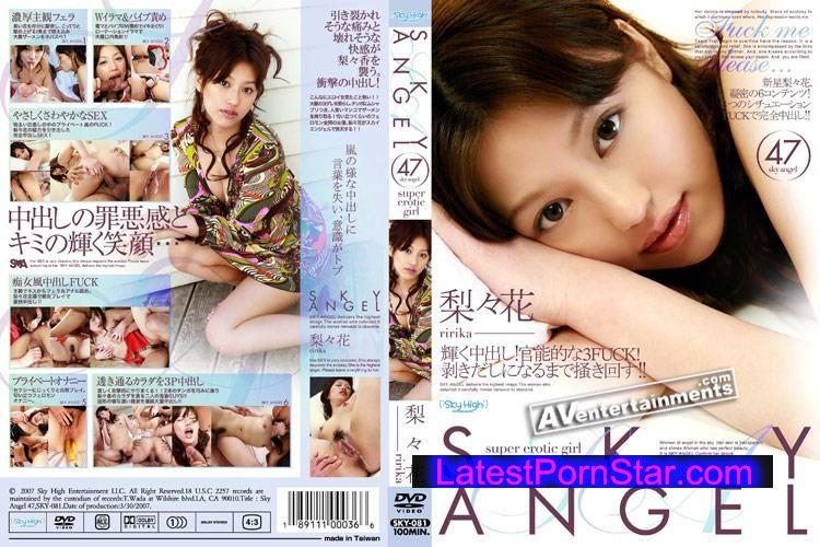 [SKY-081] スカイエンジェル Vol.47 : 梨々花