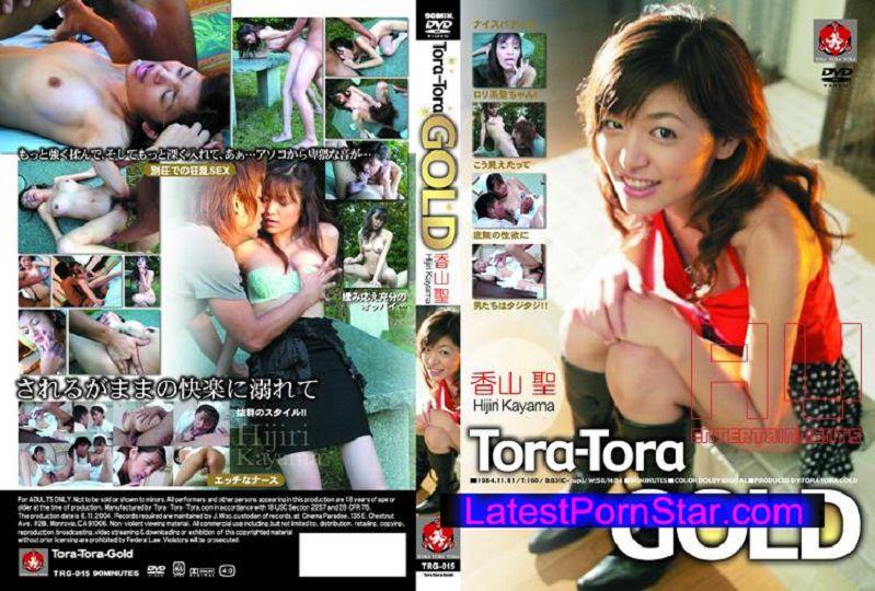 [TRG-015] トラトラゴールド Vol.15 : 香山聖