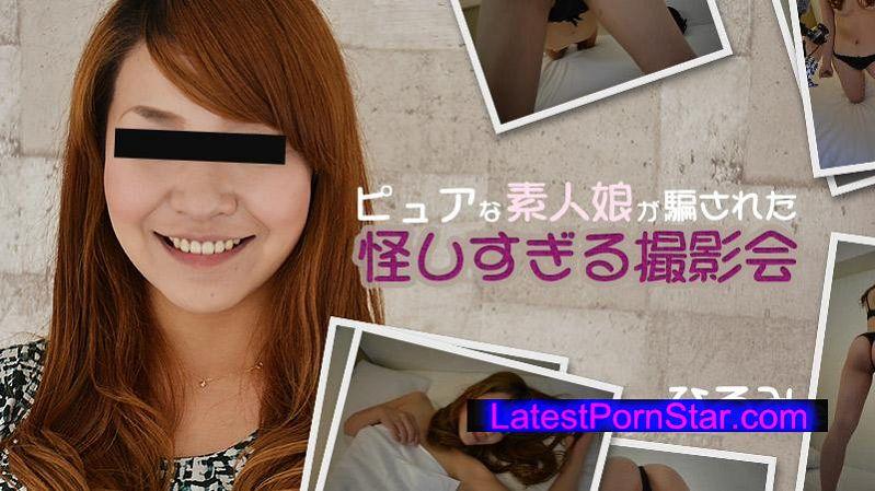 Heyzo 0591 ひろみ ピュアな素人娘が騙された怪しすぎる撮影会