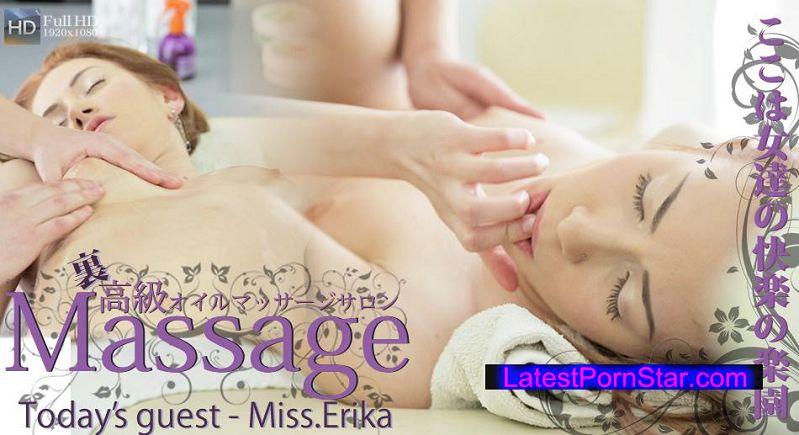 金8天国 Kin8tengoku 1009 ここは女達の快楽の楽園 裏高級オイルマッサージ Today's guest- Miss.Erika / エリカ