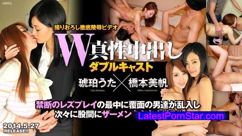 Tokyo Hot n0953 W姦琥珀うた/橋本美帆