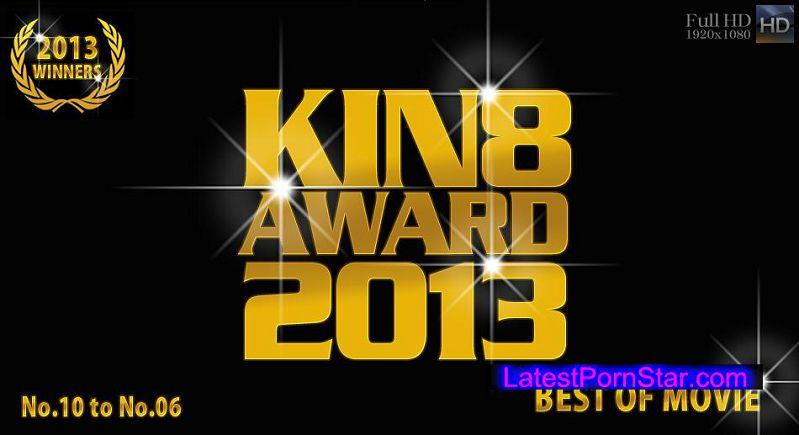 金8天国 Kin8tengoku 0958 KIN8 AWARD 2013 ベストオブムービー 10位〜6位発表! / KIN8 AWARD