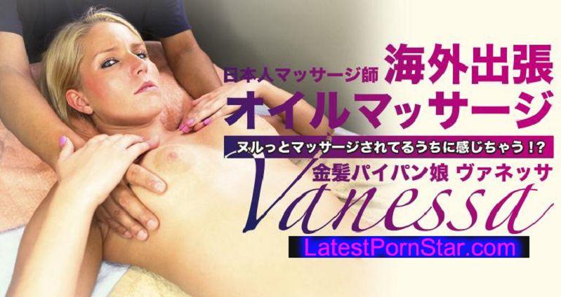 金髪ヤローSチーム Kinpatu86 0181 ヴァネッサ (Vanessa) 日本人マッサージ師 海外出張オイルマッサージ 金髪パイパン娘ヴァネッサ