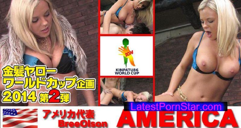 金髪ヤローSチーム Kinpatu86 0197 ブリーオルソン (BreeOlson) 金髪ヤローW杯 第2弾 アメリカ代表ブリーオルソン