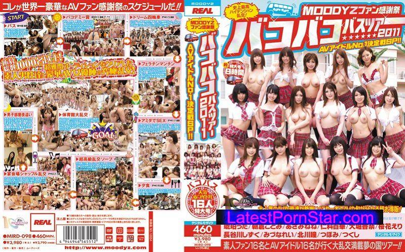 [HD][MIRD-098] MOODYZファン感謝祭 バコバコバスツアー2011 AVアイドルNo.1決定戦SP!!