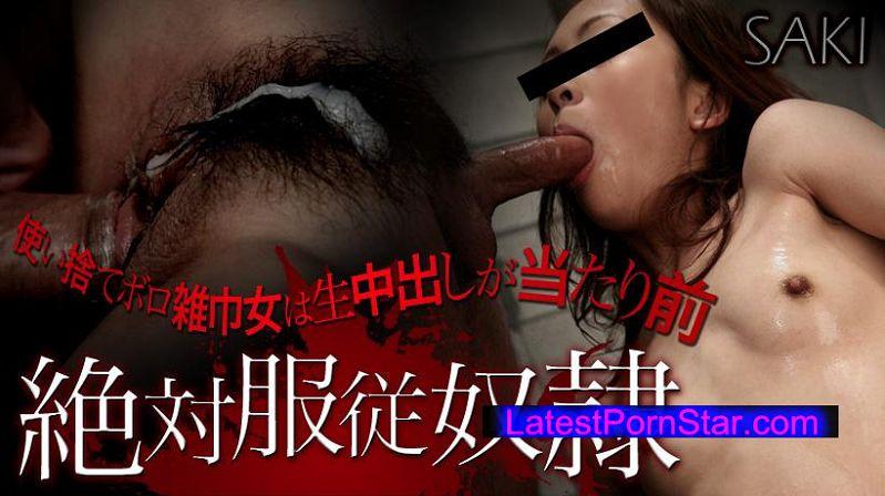 XXX-AV 21571 絶対服従奴隷 SAKI