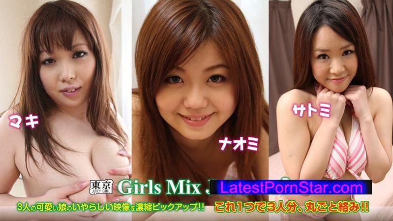 カリビアンコム プレミアム caribbeancompr 062714_880 Girls Mix Juice vol.3