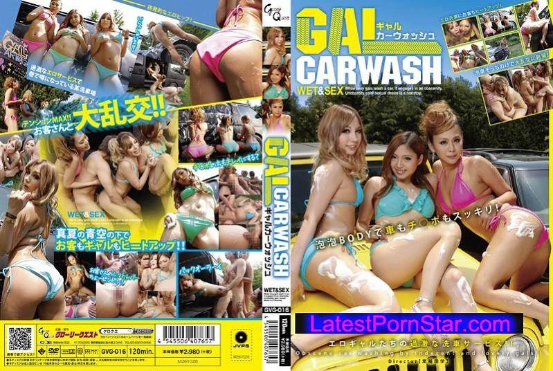 [GVG-016] ギャルカーウォッシュ WET&SEX