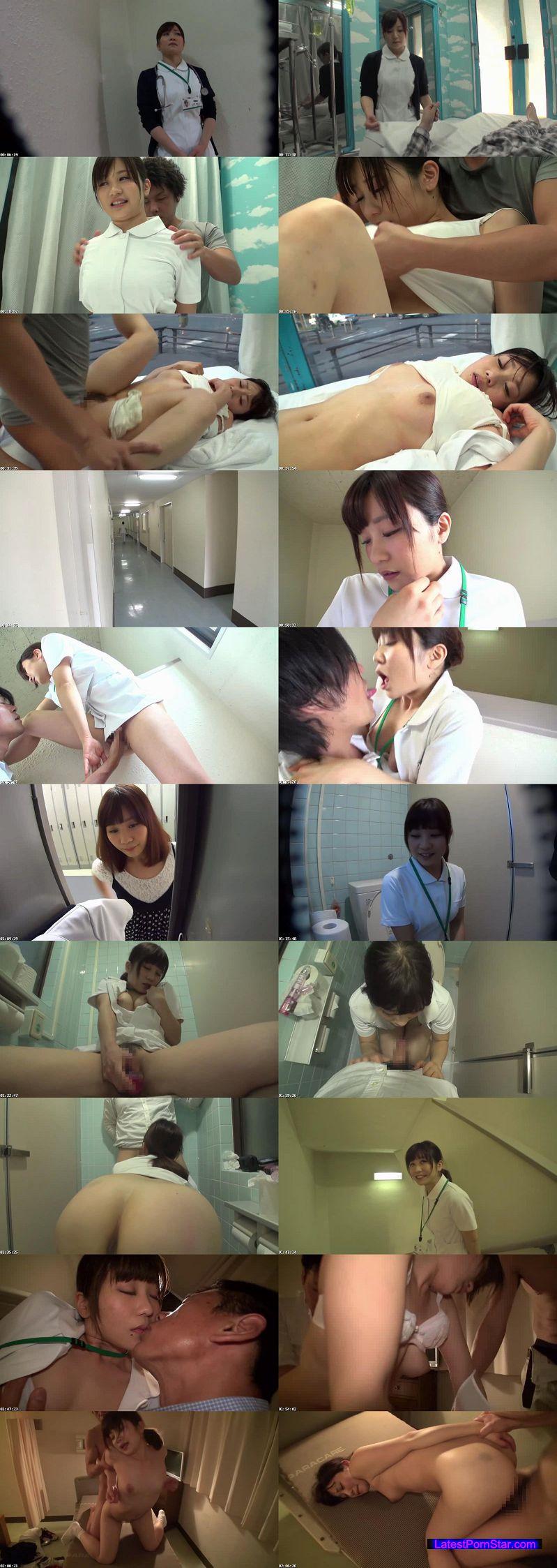 [SDMU-104] 現役看護師をお昼休みにマジックミラー号でAVデビューさせます! 白井友香
