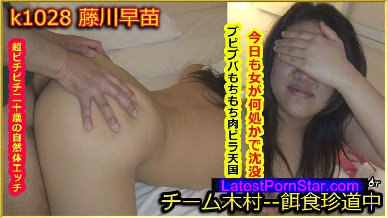 Tokyo Hot k1028 餌食牝 藤川早苗