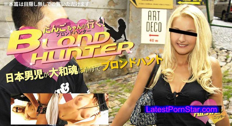 金8天国 Kin8tengoku 1080 だんごちゃんが行く!Blond Hunter 本日の獲物 NICKY / ニッキー