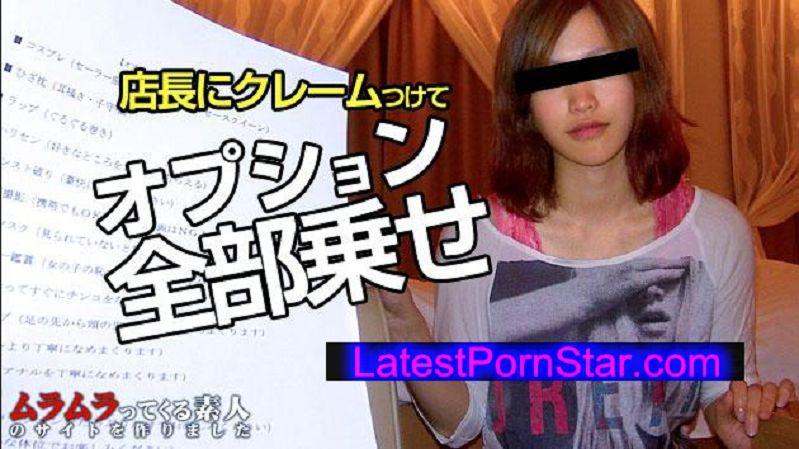 ムラムラってくる素人 muramura 101713_965 ムラムラってくる素人のサイトを作りました