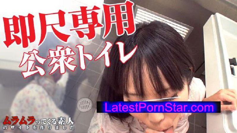 ムラムラってくる素人 muramura 101913_966 ムラムラってくる素人のサイトを作りました