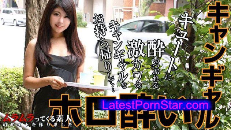 ムラムラってくる素人 muramura 110813_978 ムラムラってくる素人のサイトを作りました