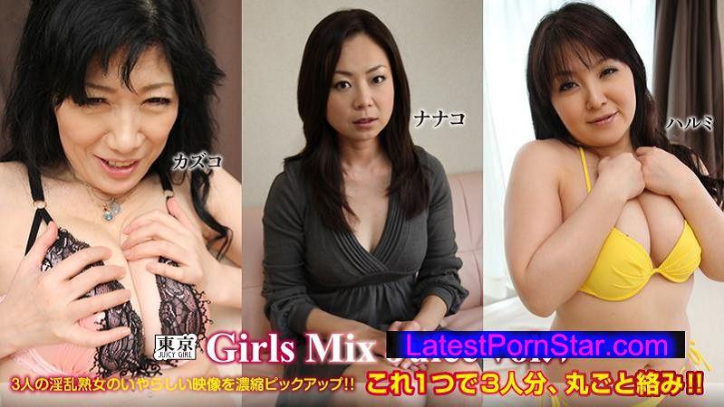 カリビアンコム プレミアム caribbeancompr 080814_918 Girls Mix Juice vol.4