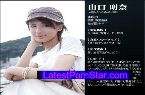 Mywife-No596 山口 明奈 Akina Yamaguchi
