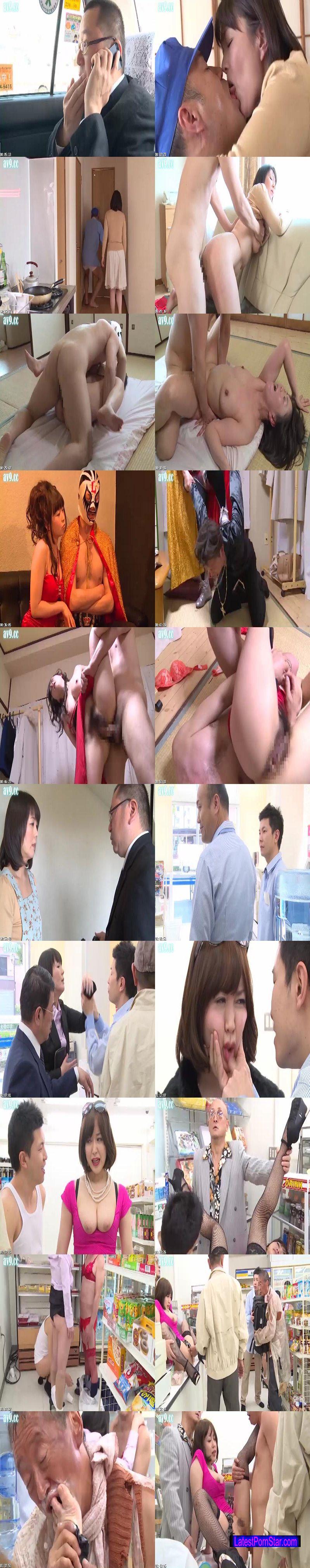 [NSPS-290] 中年男の夢を叶えるセックス やりたい放題!6