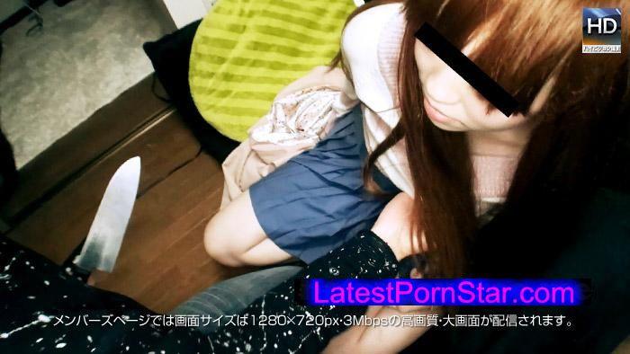 メス豚 Mesubuta 140829_839_01 カワイイ娘と姦りたいんだよ