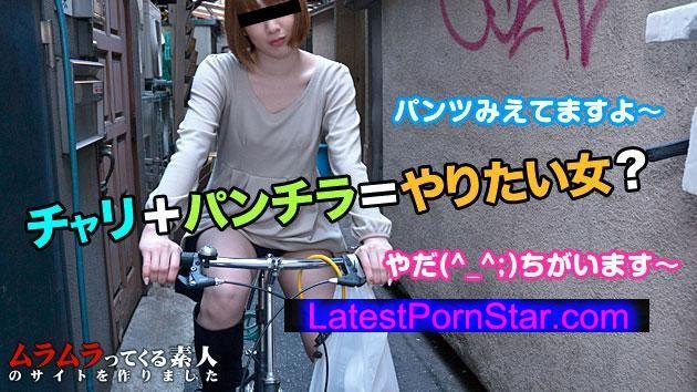 ムラムラってくる素人 muramura 082314_119 ムラムラってくる素人のサイトを作りました