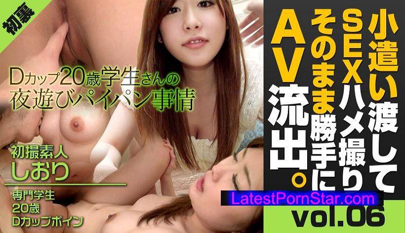 XXX-AV 21685 初裏初撮!Dカップ現役専門学生夜遊び事情! しおり
