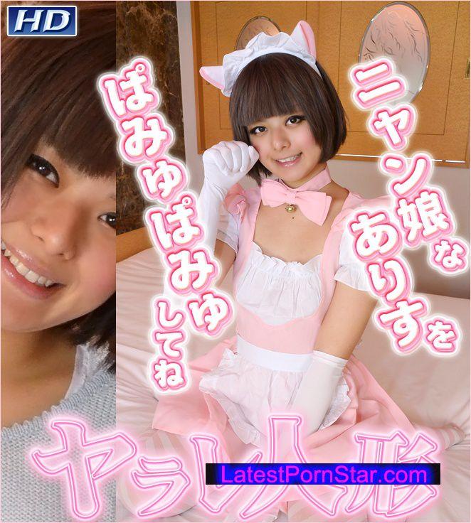 ガチん娘!Gachinco gachi541 ヤラレ人形23 ありすARISU