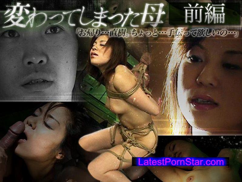 Jukujo-club 5244 変わってしまった母 前編 – 熟女倶楽部