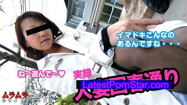 muramura 091814_130 ムラムラってくる素人のサイトを作りました
