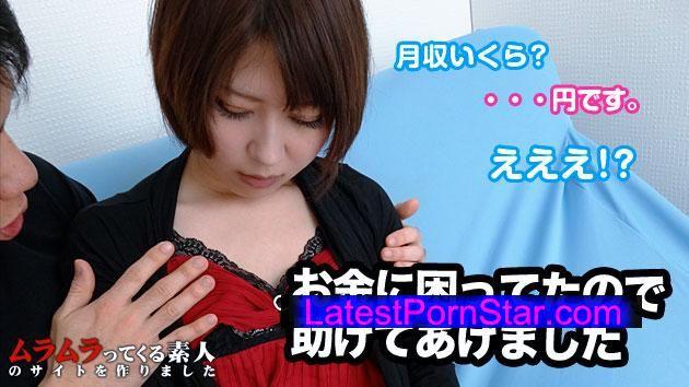 ムラムラってくる素人 muramura 092514_134 ムラムラってくる素人のサイトを作りました