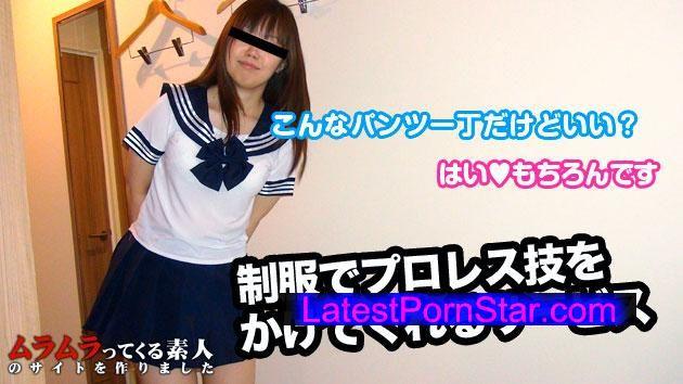 ムラムラってくる素人 muramura 092714_135 ムラムラってくる素人のサイトを作りました