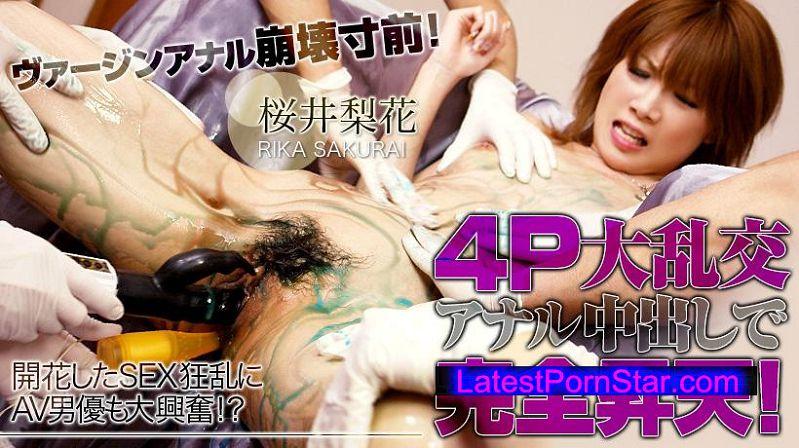 XXX-AV 21718 やめられない・・・SEX依存性PART3フルHD~盛り狂う淫らな女達~桜井梨花 特典映像編