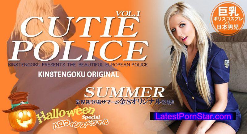 金8天国 Kin8tengoku 1149 パスポート拝見はご勘弁ください・・CUTIE POLICE ハロウィンスペシャル / サマー