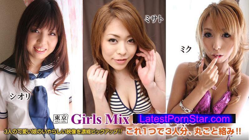 カリビアンコム プレミアム caribbeancompr 103114_990 Girls Mix Juice vol.8