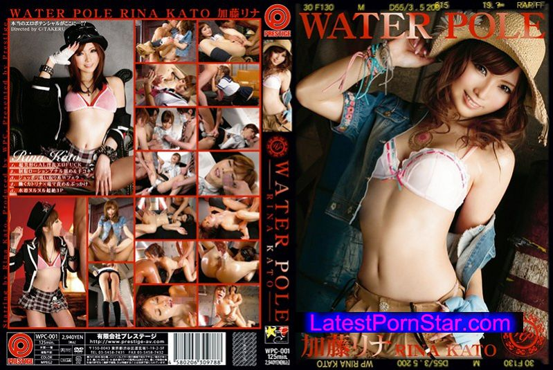 [WPC-001] WATER POLE 01 加藤リナ