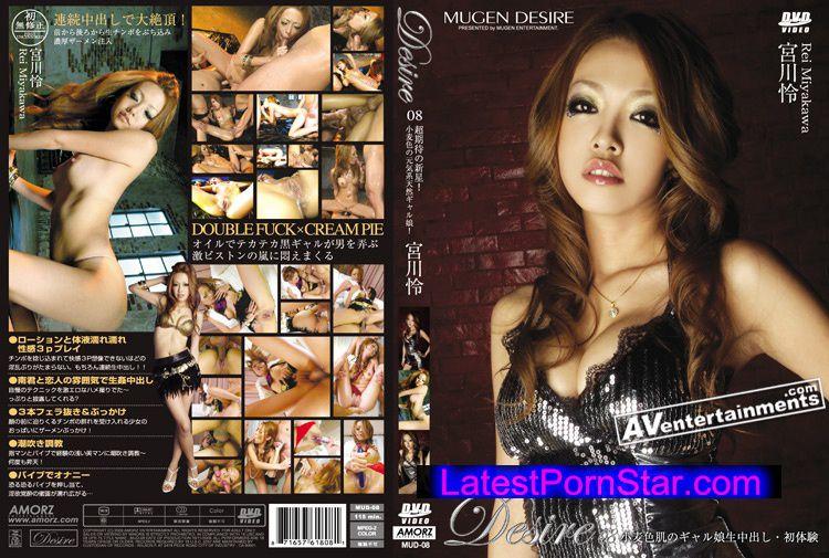 [MUD-08] Desire 08 : 宮川怜