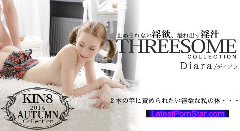 金8天国 Kin8tengoku 1142 8日間限定配信 2本の竿に責められたい淫欲な私の体・・ THREESOME / ディアラ