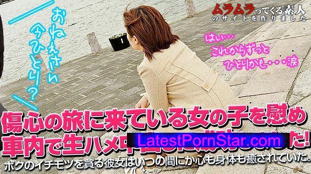 ムラムラってくる素人 muramura 071313_911 ムラムラってくる素人のサイトを作りました
