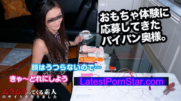 muramura 103014_149 ムラムラってくる素人のサイトを作りました