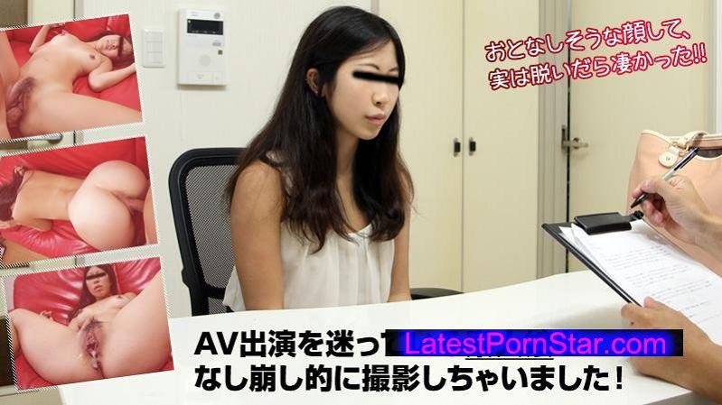 Heyzo 0735 篠田ゆき AV出演を迷っている素人娘をなし崩し的に撮影しちゃいました!