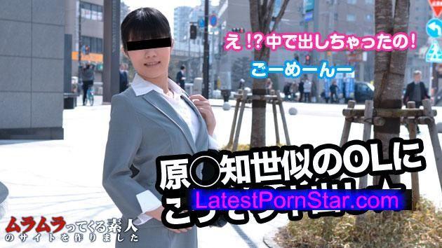 ムラムラってくる素人 muramura 110614_152 ムラムラってくる素人のサイトを作りました 営業廻りをしているちょっと固めのOLさんをナンパしてホテルに連れ込み勝手にゴムとって中出ししたら「騙したんですか!(怒)」とマジ切れされちゃったリアル映像!