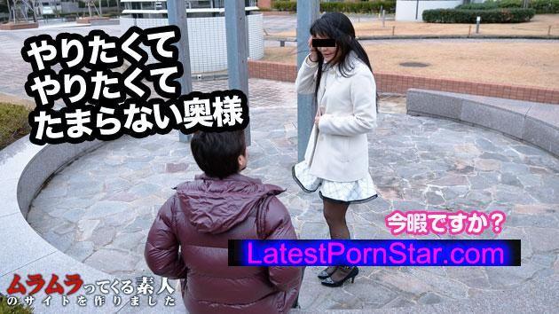 ムラムラってくる素人 muramura 111314_155 ムラムラってくる素人のサイトを作りました 女として一番ヤリたい盛りのピーク!旦那だけでは物足らずいつもヤル事ばかり考えている発情期の熟女が逆ナンしてくるという噂のスポットに行ってみました