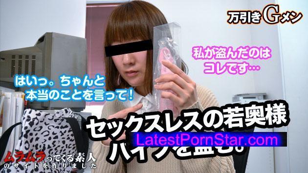 ムラムラってくる素人 muramura 112914_162 ムラムラってくる素人のサイトを作りました 若妻セックスレス奥様が盗んだのはなんと…!初対面の女とヤレる夢のような職業!?