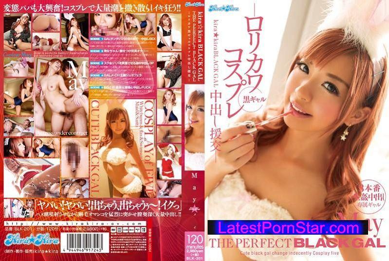 [BLK-201] kira★kira BLACK GAL THE PERFECT BLACK GAL-ロリカワ黒ギャルコスプレ中出し援交- May