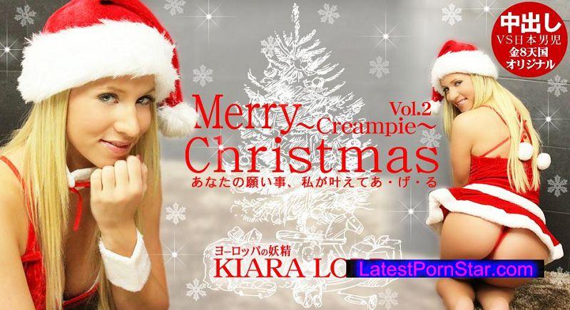 金8天国 1184 あなたの願い事、叶えてあ・げ・る Merry Christmas VOL.2 2日連続配信 / キアラ ロード