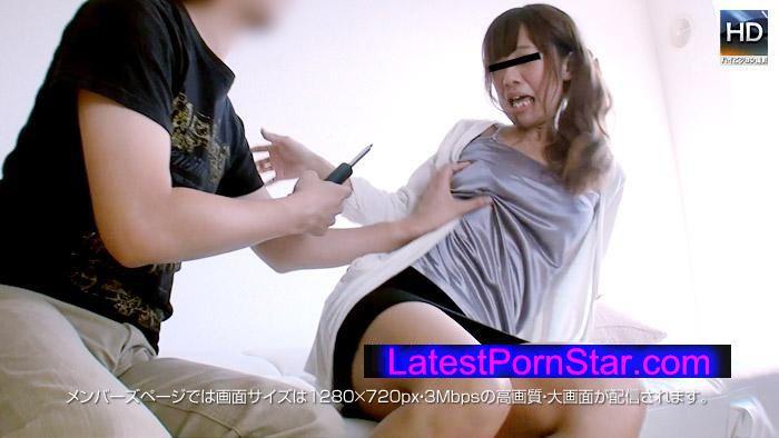 メス豚 Mesubuta 141212_884_01 泣き叫ぶ女子大生を凶器で脅して服従させる