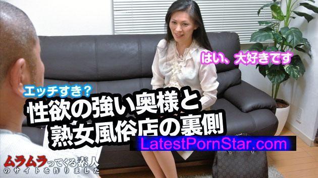 ムラムラってくる素人 muramura 120214_163 ムラムラってくる素人のサイトを作りました スレンダー美女が自ら進んで風俗の面接に来たので講習といいながら最後中出しまでしちゃった熟女風俗店の裏側